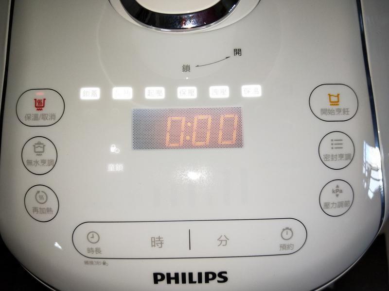 飛利浦智慧萬用電子鍋 (上)~~開箱嘍!!!的第 11 張圖片