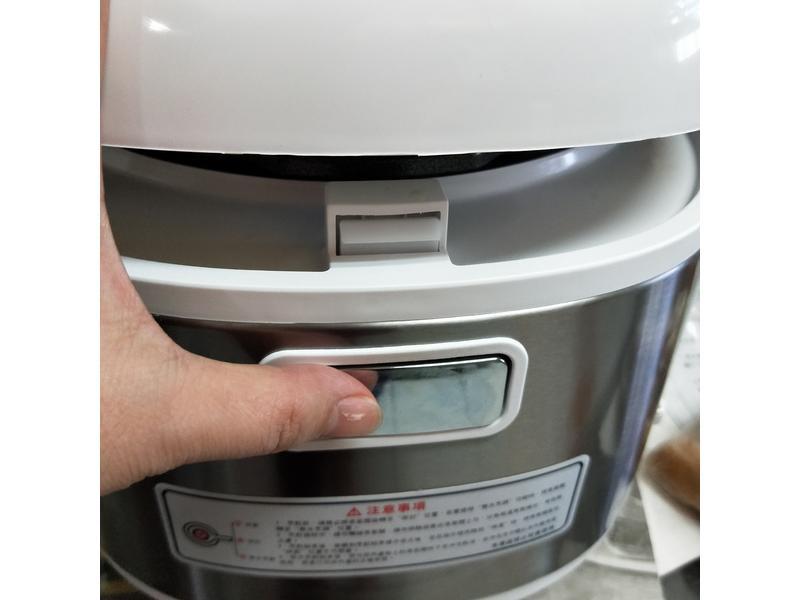 飛利浦智慧萬用電子鍋 (上)~~開箱嘍!!!的第 12 張圖片