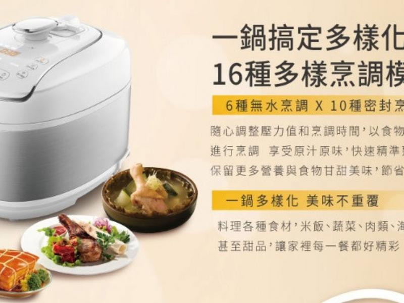 用飛利浦智慧萬用電子鍋來滷肉+燉雞湯 (中)的第 23 張圖片