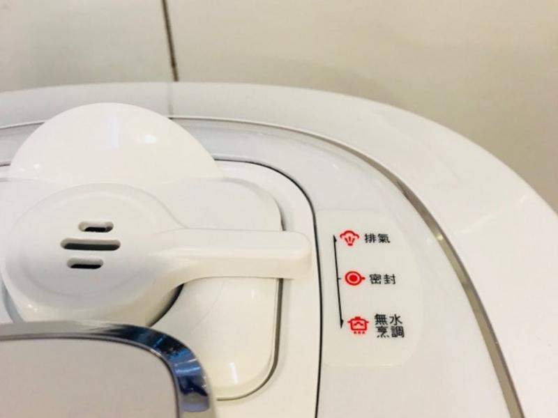 用飛利浦智慧萬用電子鍋出好菜的第 49 張圖片