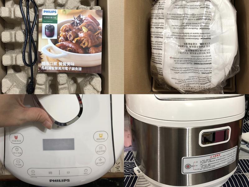 珍藏別人也擁有的【飛利浦 智慧萬用電子鍋 】的第 1 張圖片