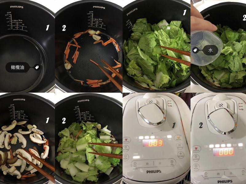 一鍋傳家免換鍋「飛利浦 智慧萬用電子鍋」的第 6 張圖片