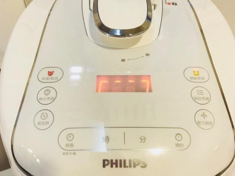 用飛利浦智慧萬用電子鍋出好菜的第 84 張圖片
