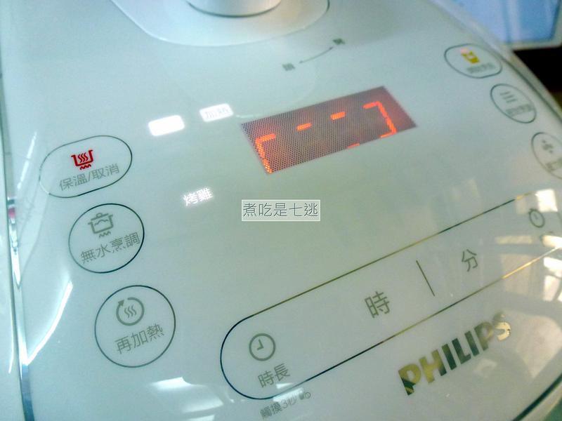 家庭煮婦無可替代的_飛利浦智慧萬用電子鍋的第 1 張圖片