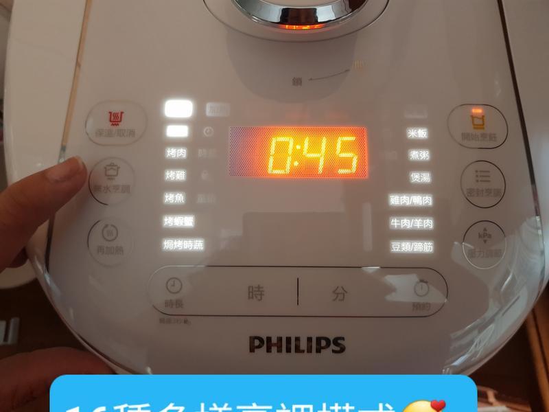 開箱體驗-飛利浦 智慧萬用電子鍋的第 4 張圖片