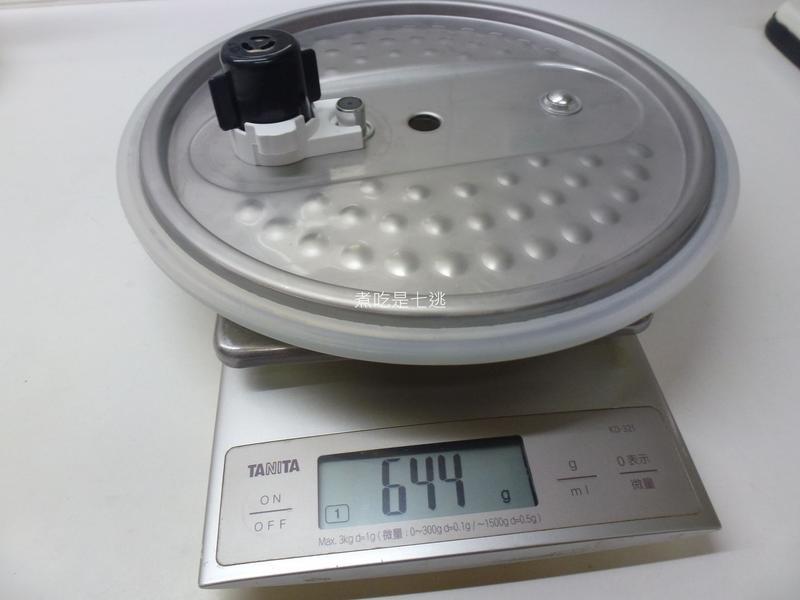 家庭煮婦無可替代的_飛利浦智慧萬用電子鍋的第 3 張圖片