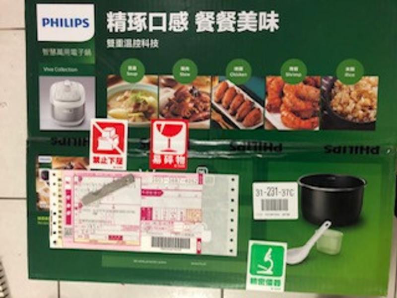 移動式的廚房,零廚藝,十項料理營養健康,一鍋到底。的第 1 張圖片