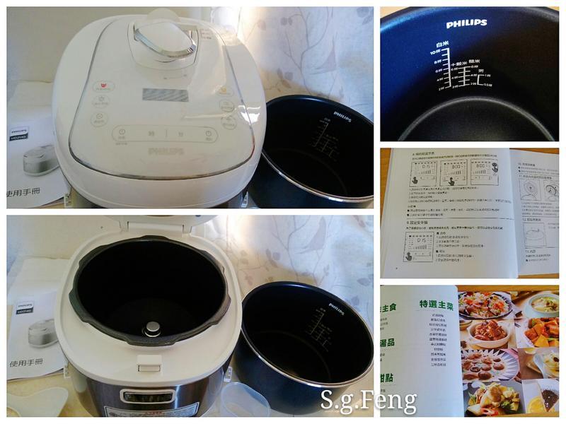 鎖住營養健康美味/一鍋抵多鍋料理好輕鬆的第 3 張圖片