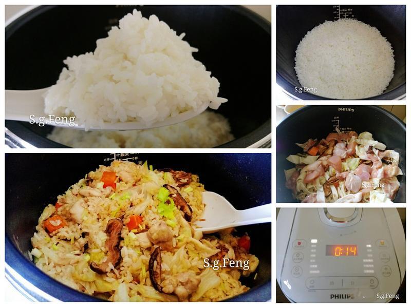 鎖住營養健康美味/一鍋抵多鍋料理好輕鬆的第 5 張圖片