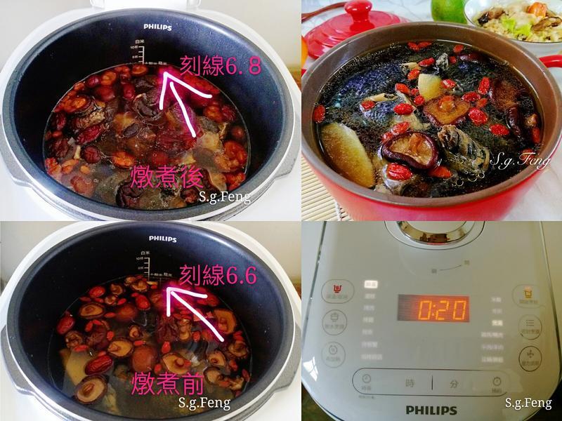 鎖住營養健康美味/一鍋抵多鍋料理好輕鬆的第 6 張圖片