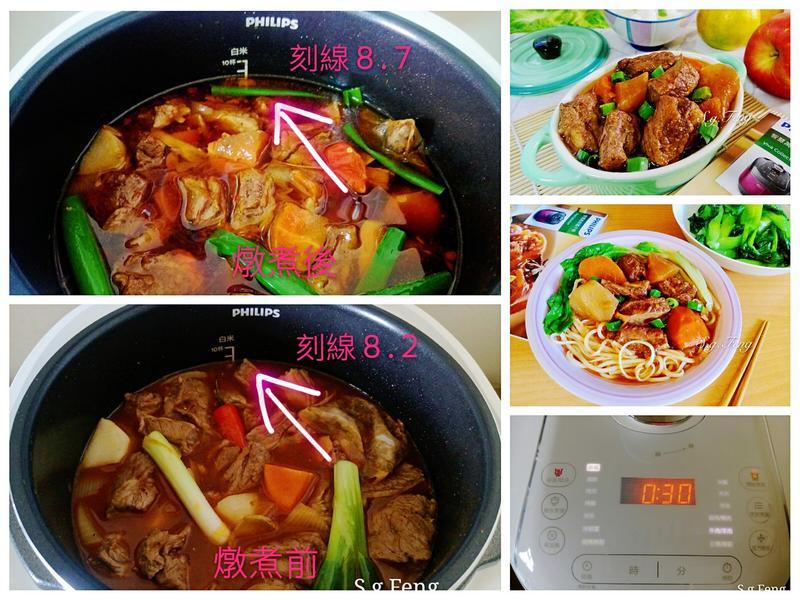 鎖住營養健康美味/一鍋抵多鍋料理好輕鬆的第 7 張圖片