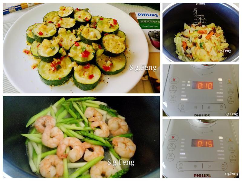 鎖住營養健康美味/一鍋抵多鍋料理好輕鬆的第 9 張圖片