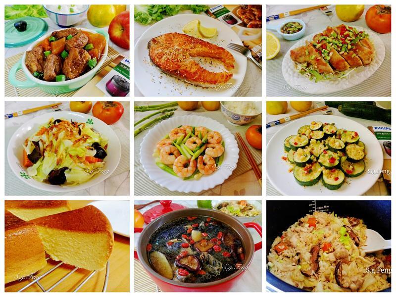 鎖住營養健康美味/一鍋抵多鍋料理好輕鬆的第 11 張圖片