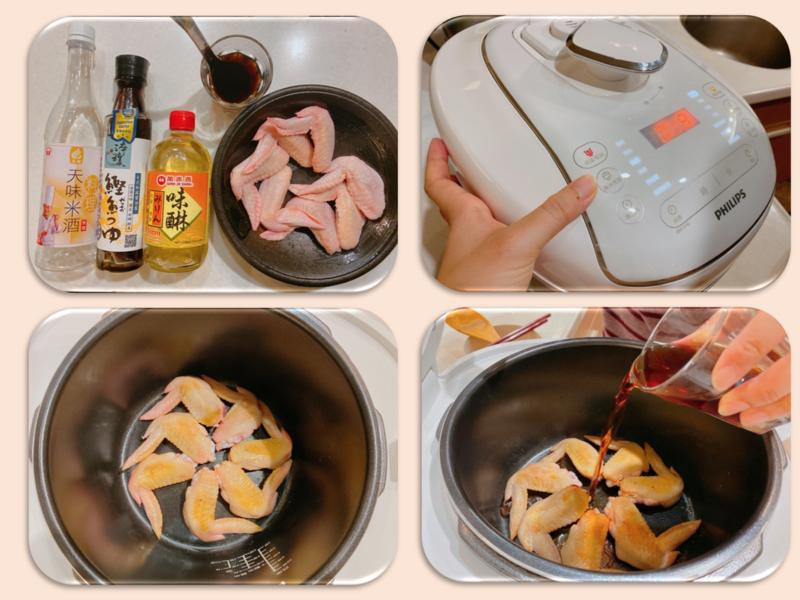 從廚房新手到廚神都適用的料理好幫手:飛利浦智慧萬用電鍋的第 5 張圖片