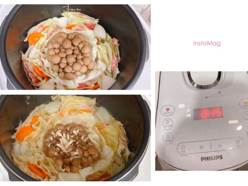 飛利浦智慧萬用鍋~讓烹調煮飯變得輕鬆自在!!的第 5 張圖片