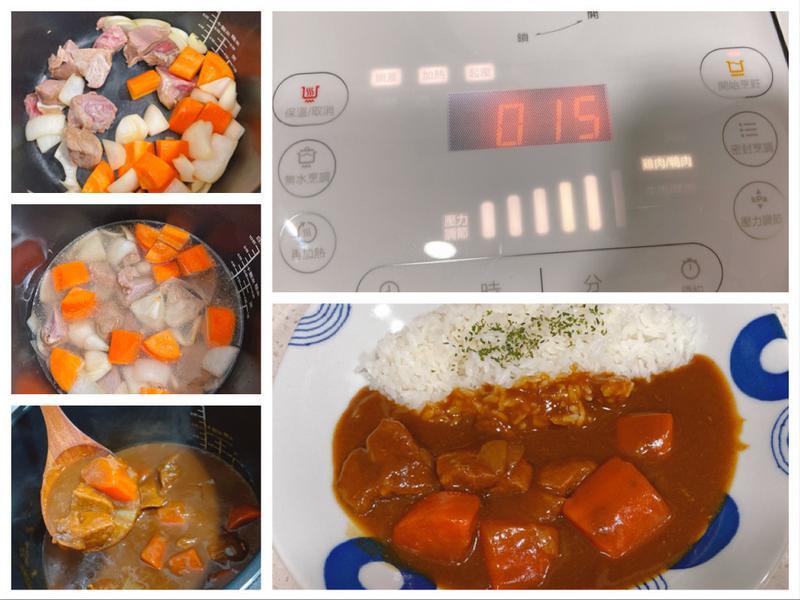 飛利浦智慧萬用鍋~讓烹調煮飯變得輕鬆自在!!的第 9 張圖片