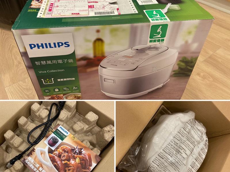 飛利浦智慧萬用鍋~讓烹調煮飯變得輕鬆自在!!的第 1 張圖片