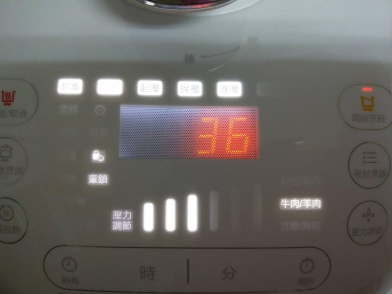 飛利浦智慧萬用電子鍋之養生菇菇咖哩牛肉的第 14 張圖片