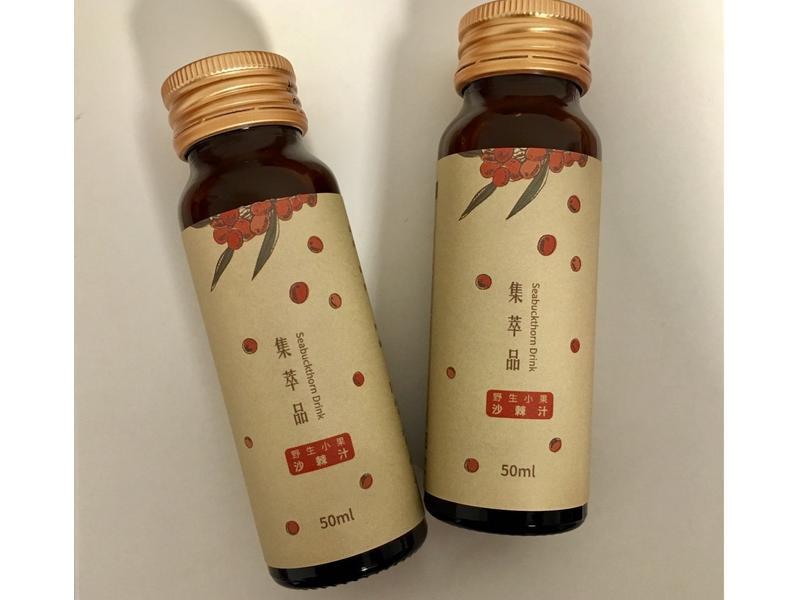 養顏美容的好幫手「澄十沙棘汁」的第 6 張圖片