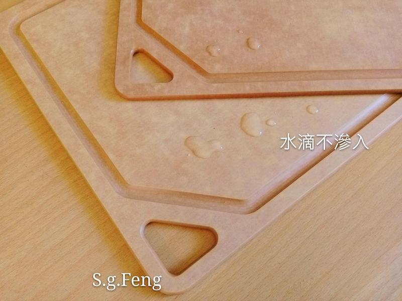 品幸福美國松木纖維抗菌砧板-不發霉有保固是您聰明的好選擇的第 7 張圖片