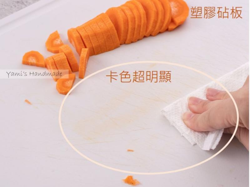 兼具美型與實用性的抗菌砧板 - 品幸福超抗菌木纖維砧板的第 7 張圖片
