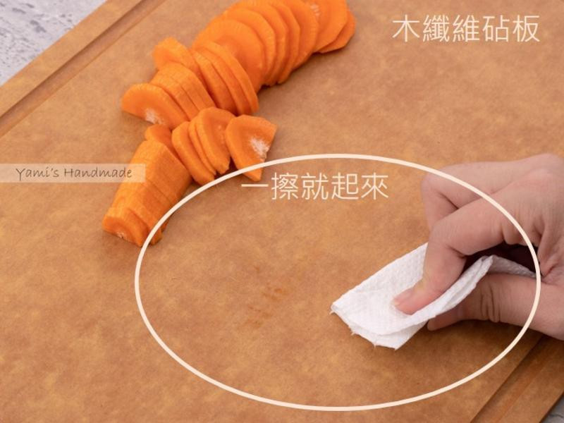 兼具美型與實用性的抗菌砧板 - 品幸福超抗菌木纖維砧板的第 6 張圖片