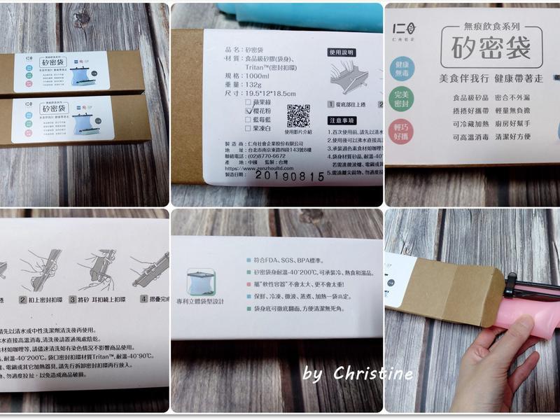【開箱文】仁舟淨塑矽密袋~減塑、健康,萬用袋的第 4 張圖片