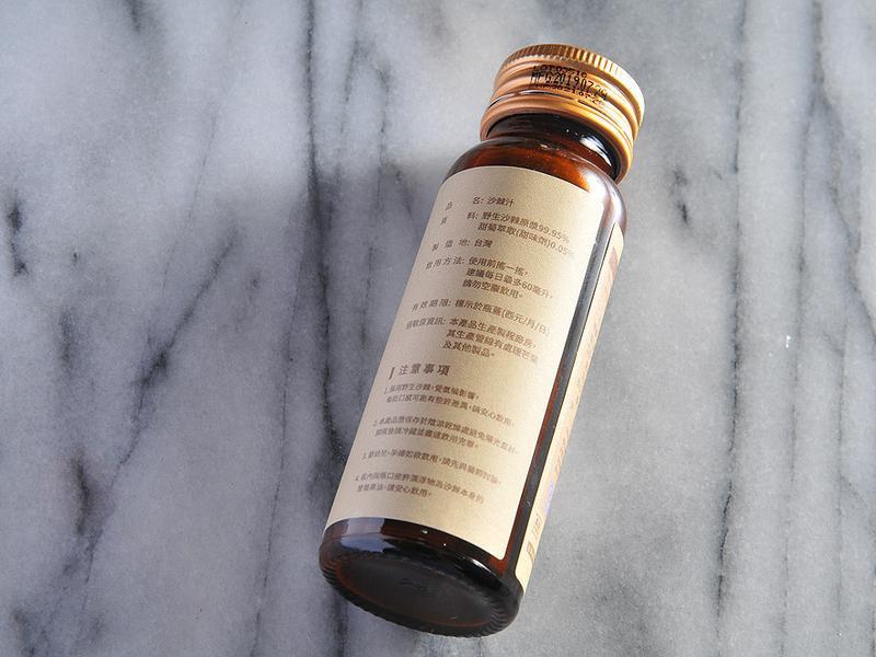 讓人閃閃發光的禮物-橙十野生小果沙棘汁,天然全果實原漿的第 5 張圖片