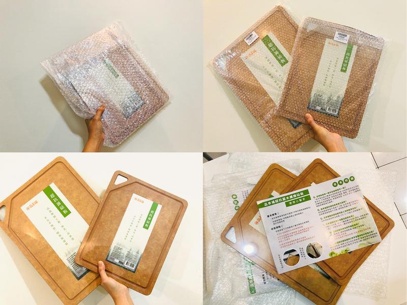 做便當的好幫手~「品幸福 超抗菌木纖維砧板」開箱試用的第 1 張圖片