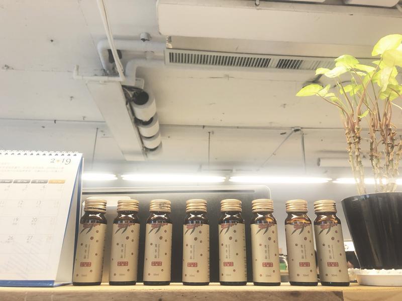 上班族的好朋友  X 橙十 - 野生小果沙棘汁 體驗的第 16 張圖片
