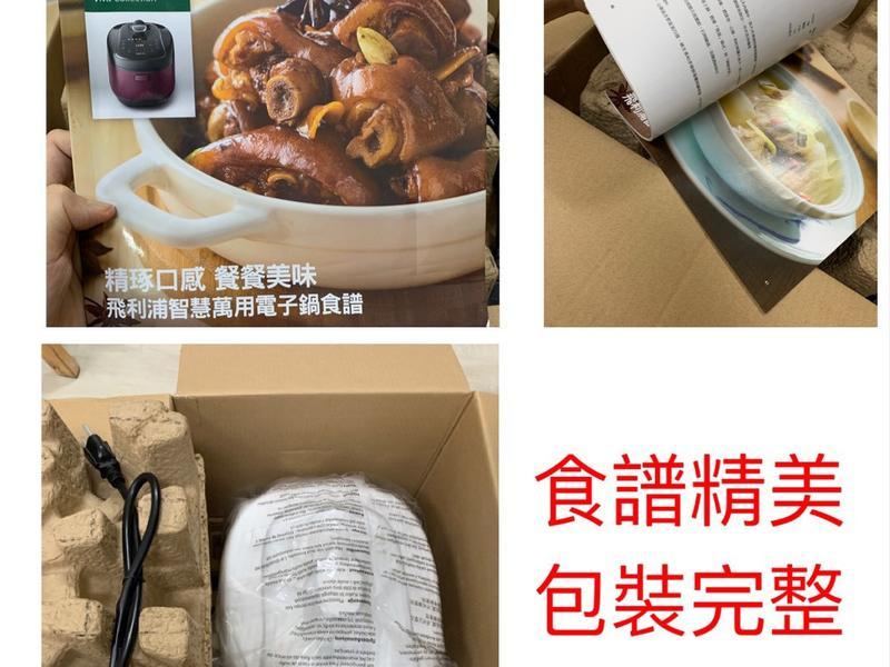 飛利浦智慧萬用鍋:煮婦、副食品必備工具,鎖住營養的關鍵的第 1 張圖片