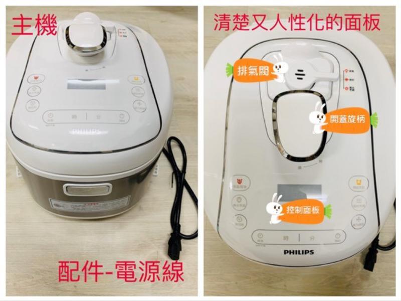 飛利浦智慧萬用鍋:煮婦、副食品必備工具,鎖住營養的關鍵的第 2 張圖片