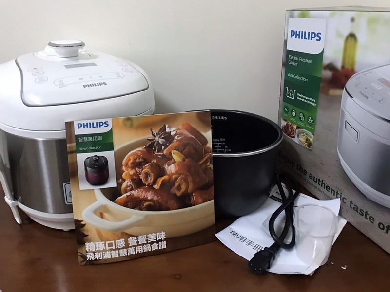 飛利浦智慧萬用電子鍋~體驗全才小萬與看見營養的第 1 張圖片