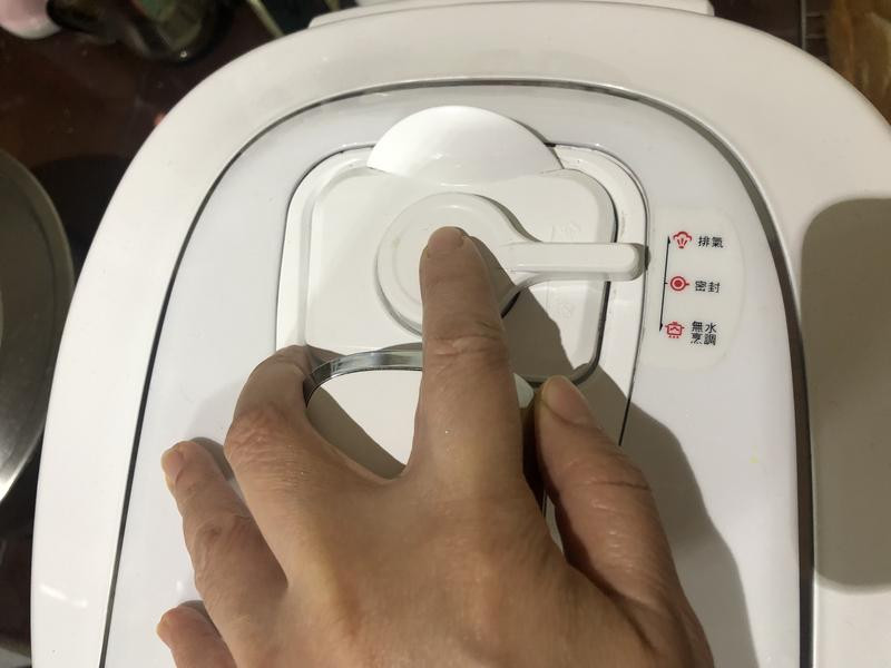 新手人妻一鍵操控,輕鬆上菜【飛利浦智慧萬用電子鍋】的第 5 張圖片