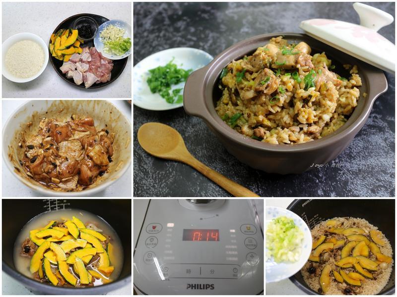 空間換時間!美味家常從容上菜!【飛利浦智慧萬用電子鍋】的第 4 張圖片