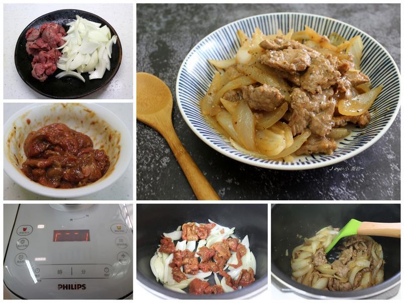 空間換時間!美味家常從容上菜!【飛利浦智慧萬用電子鍋】的第 7 張圖片