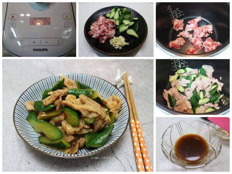 空間換時間!美味家常從容上菜!【飛利浦智慧萬用電子鍋】的第 9 張圖片