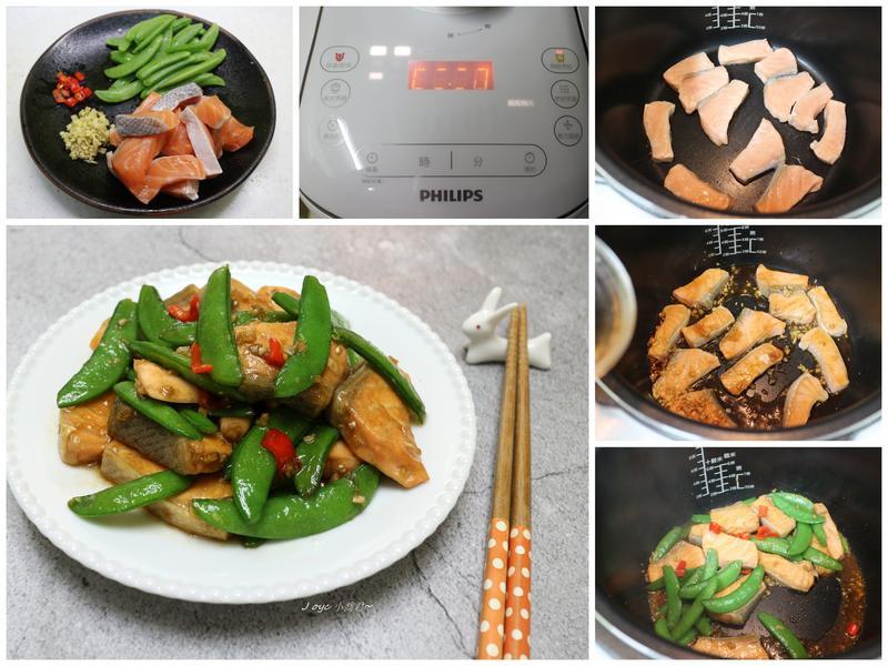 空間換時間!美味家常從容上菜!【飛利浦智慧萬用電子鍋】的第 10 張圖片