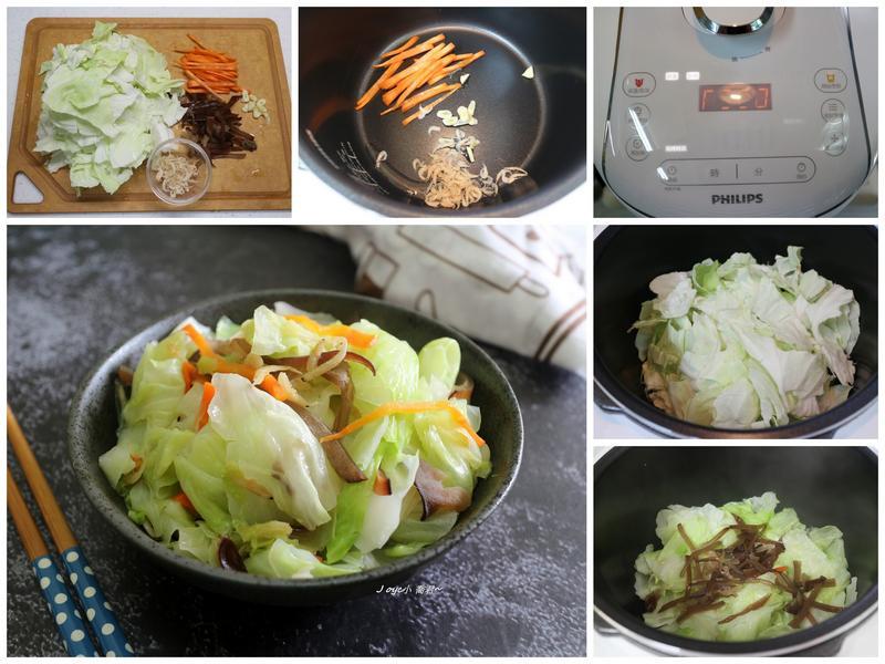 空間換時間!美味家常從容上菜!【飛利浦智慧萬用電子鍋】的第 6 張圖片