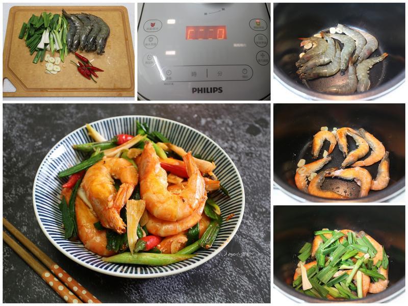 空間換時間!美味家常從容上菜!【飛利浦智慧萬用電子鍋】的第 12 張圖片
