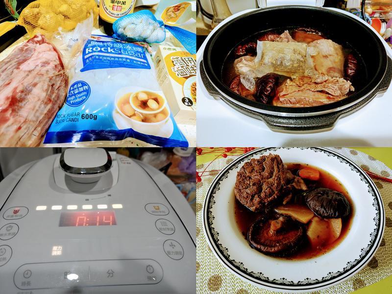 煮飯炒菜燉湯的好幫手-飛利浦智慧萬用鍋的第 3 張圖片