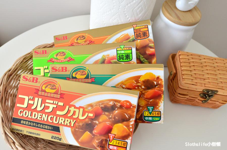開箱S&B金牌咖哩塊!就是愛吃咖哩!的第 1 張圖片