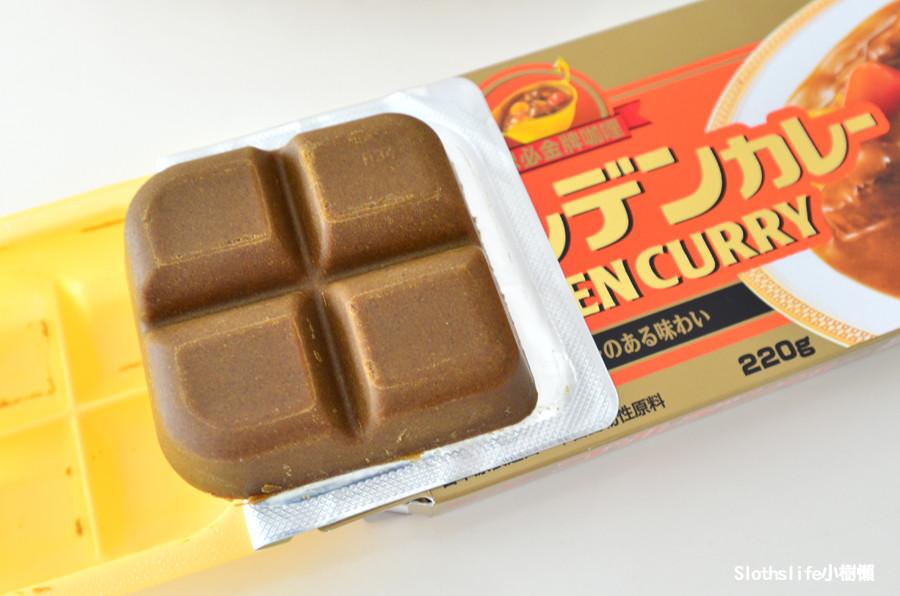 開箱S&B金牌咖哩塊!就是愛吃咖哩!的第 2 張圖片
