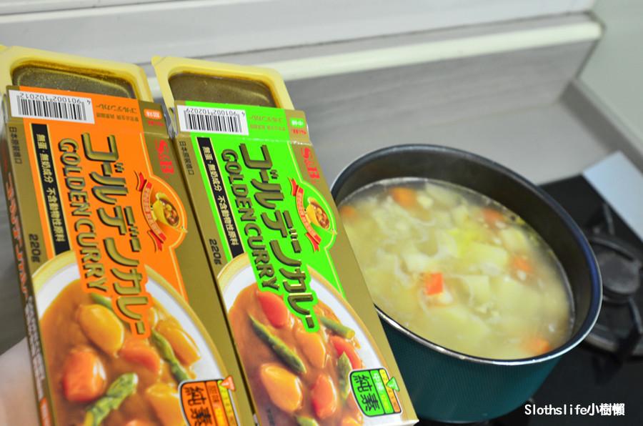 開箱S&B金牌咖哩塊!就是愛吃咖哩!的第 11 張圖片
