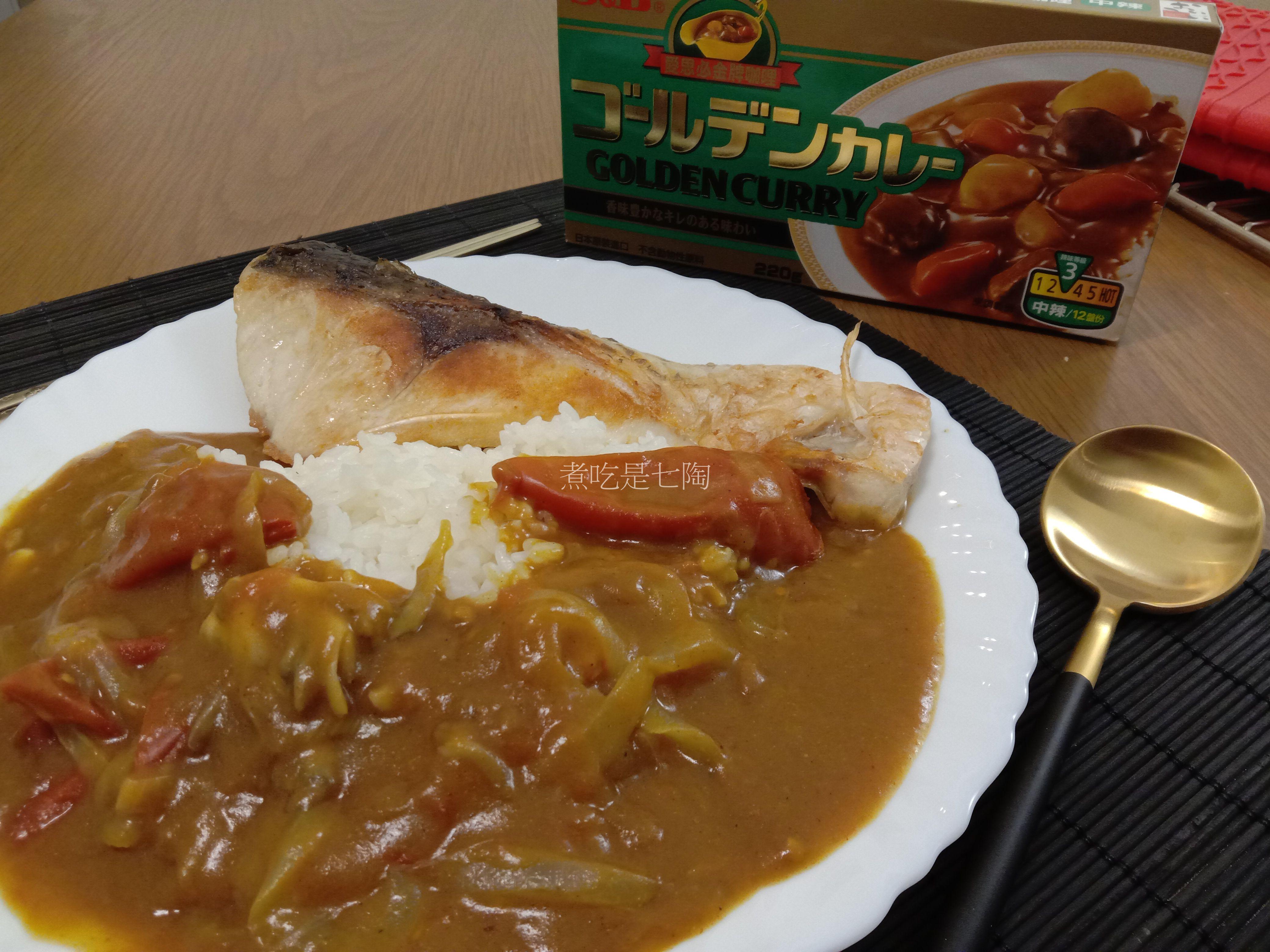 一鍋咖哩、一碗飯、一道菜、一盤水果、一杯湯,滿足~的第 5 張圖片