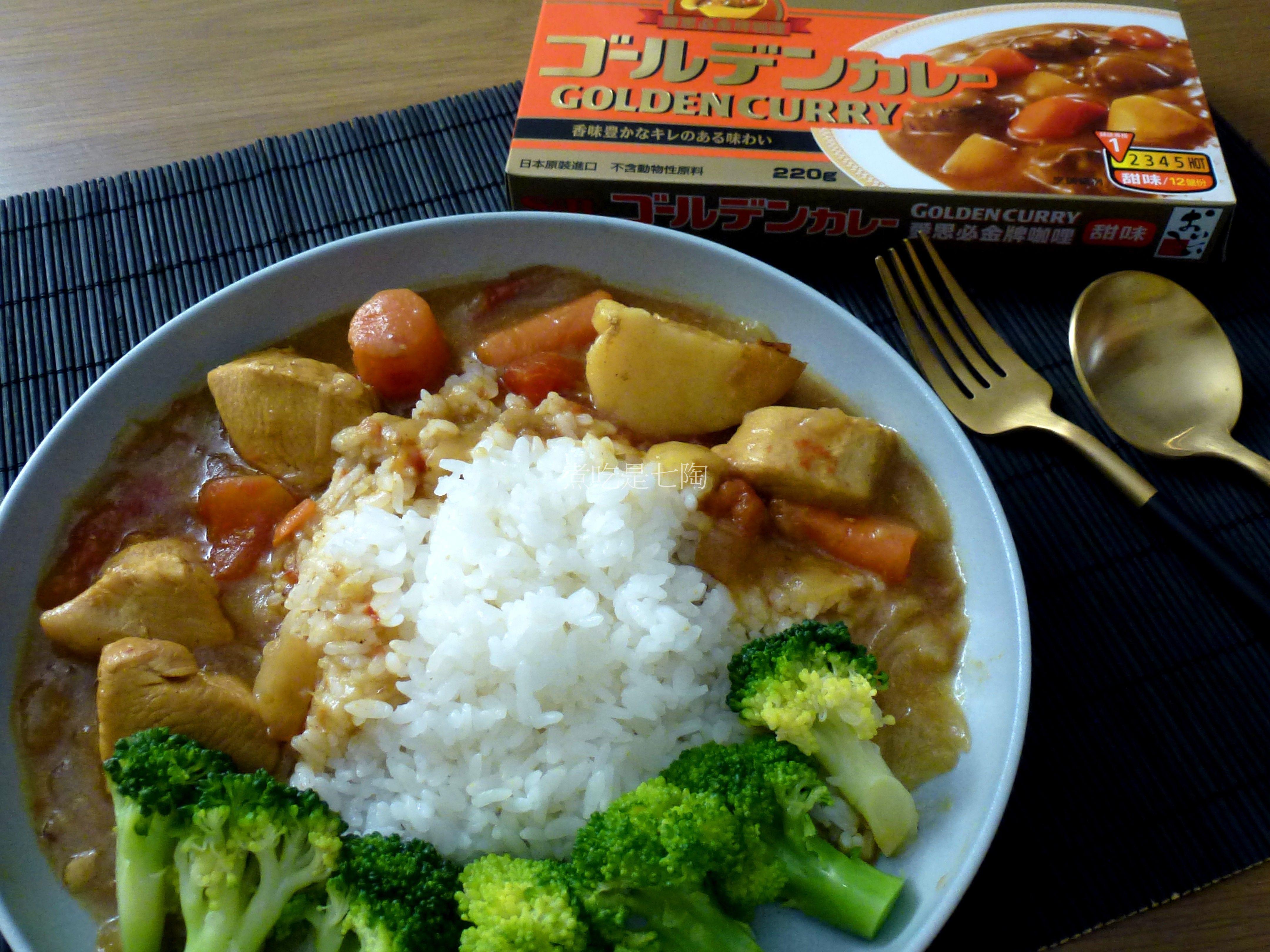 一鍋咖哩、一碗飯、一道菜、一盤水果、一杯湯,滿足~的第 4 張圖片