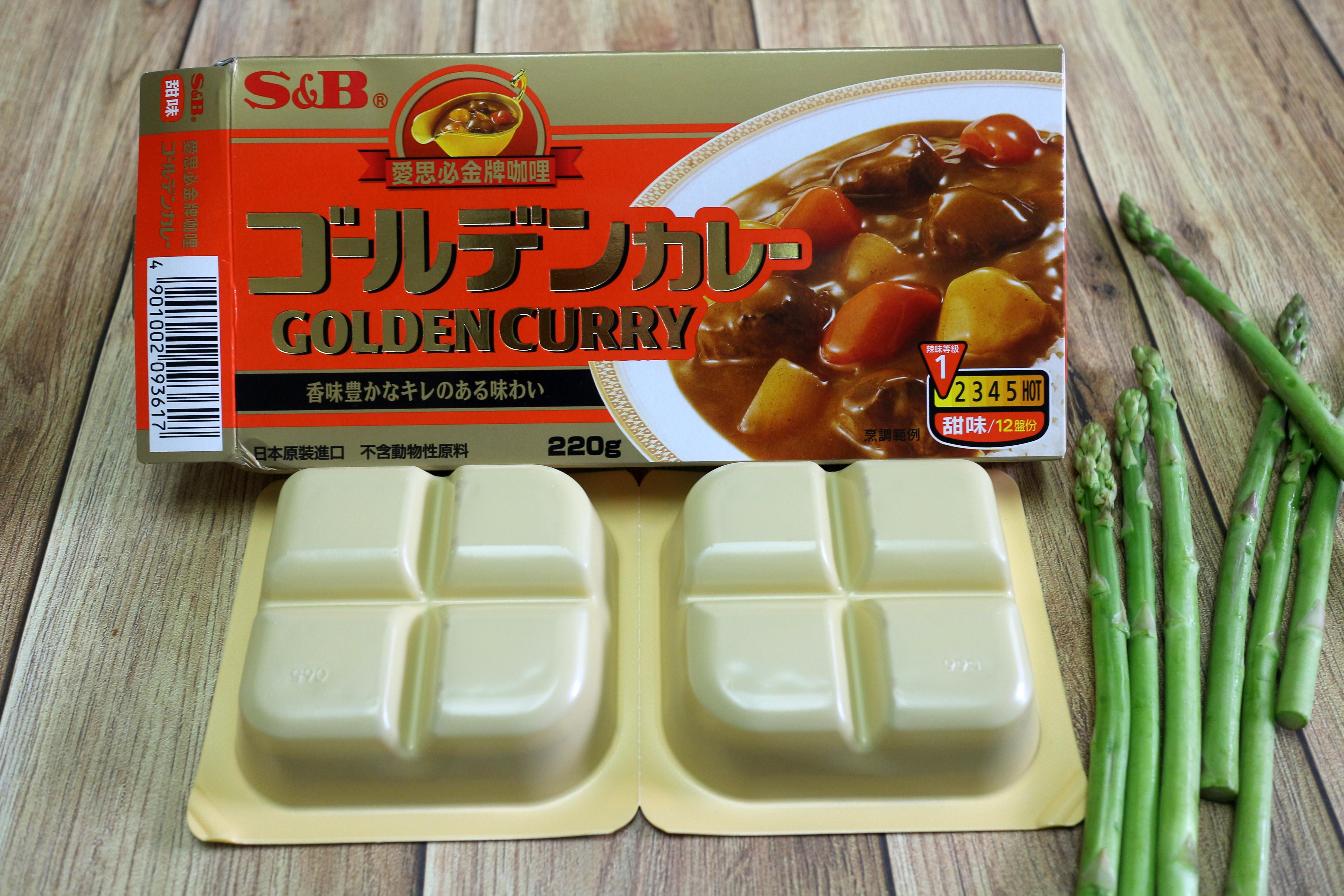 有了S&B金牌咖哩!輕鬆快速做料理!的第 4 張圖片