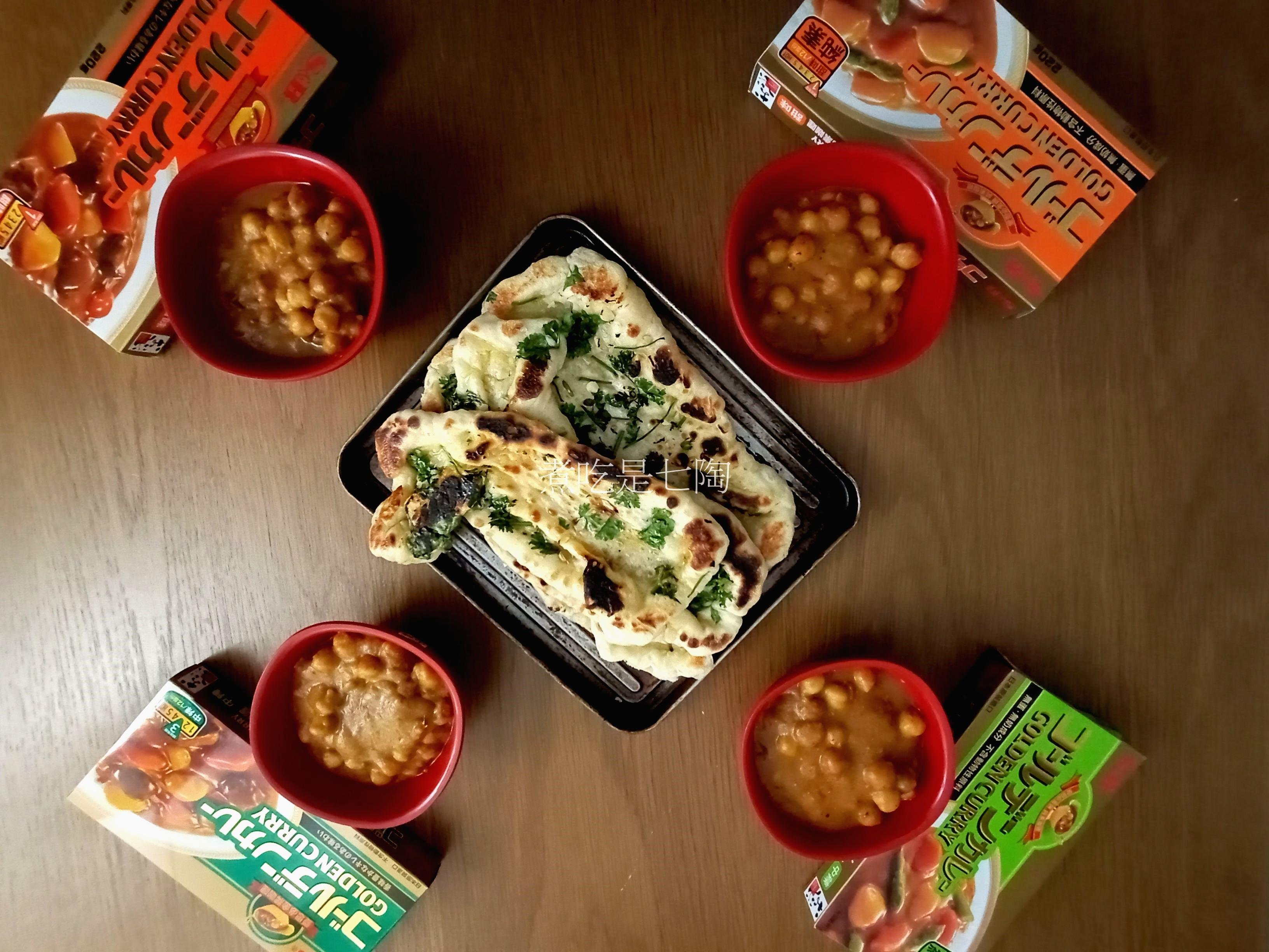 一鍋咖哩、一碗飯、一道菜、一盤水果、一杯湯,滿足~的第 6 張圖片