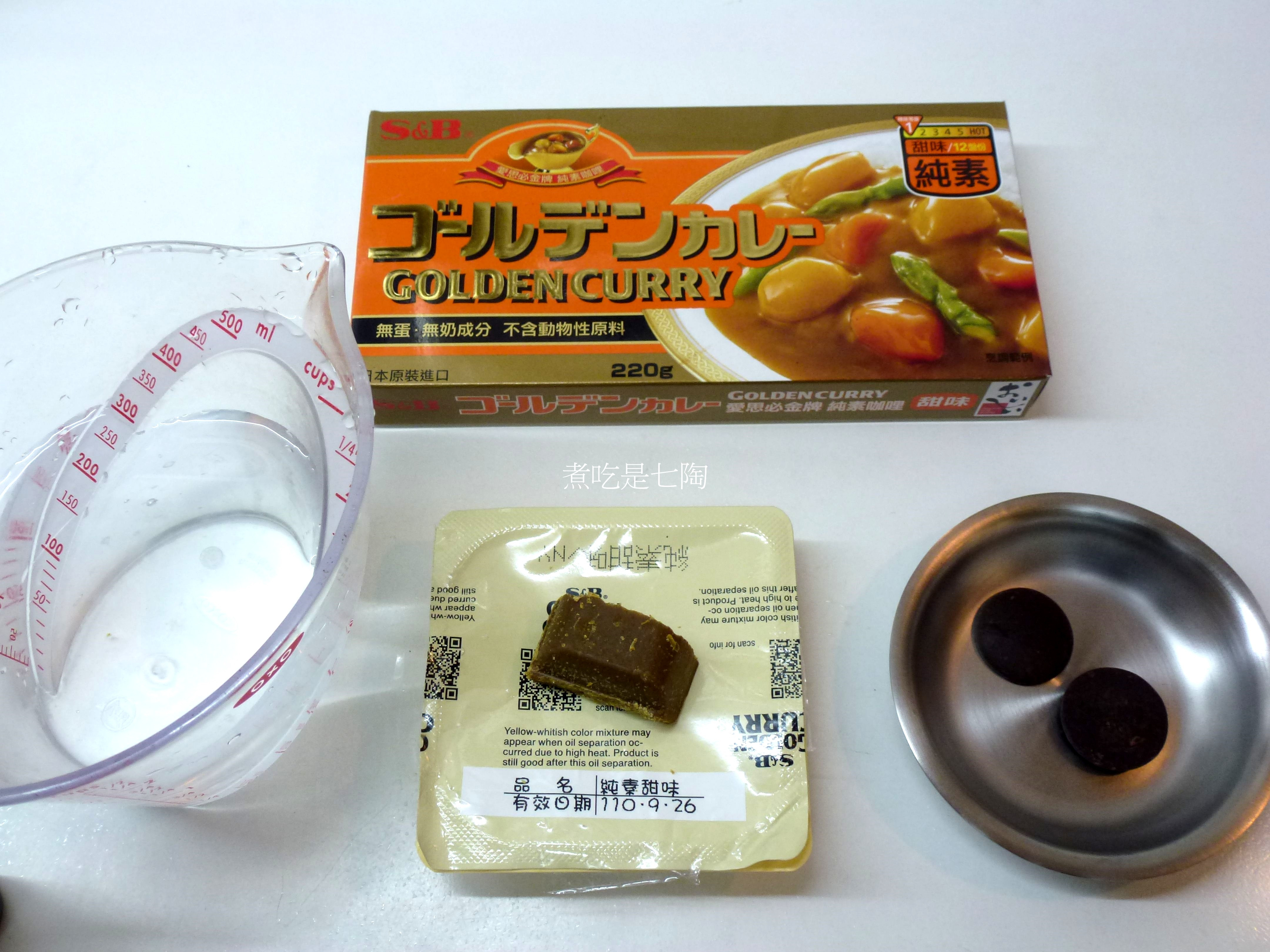 一鍋咖哩、一碗飯、一道菜、一盤水果、一杯湯,滿足~的第 12 張圖片