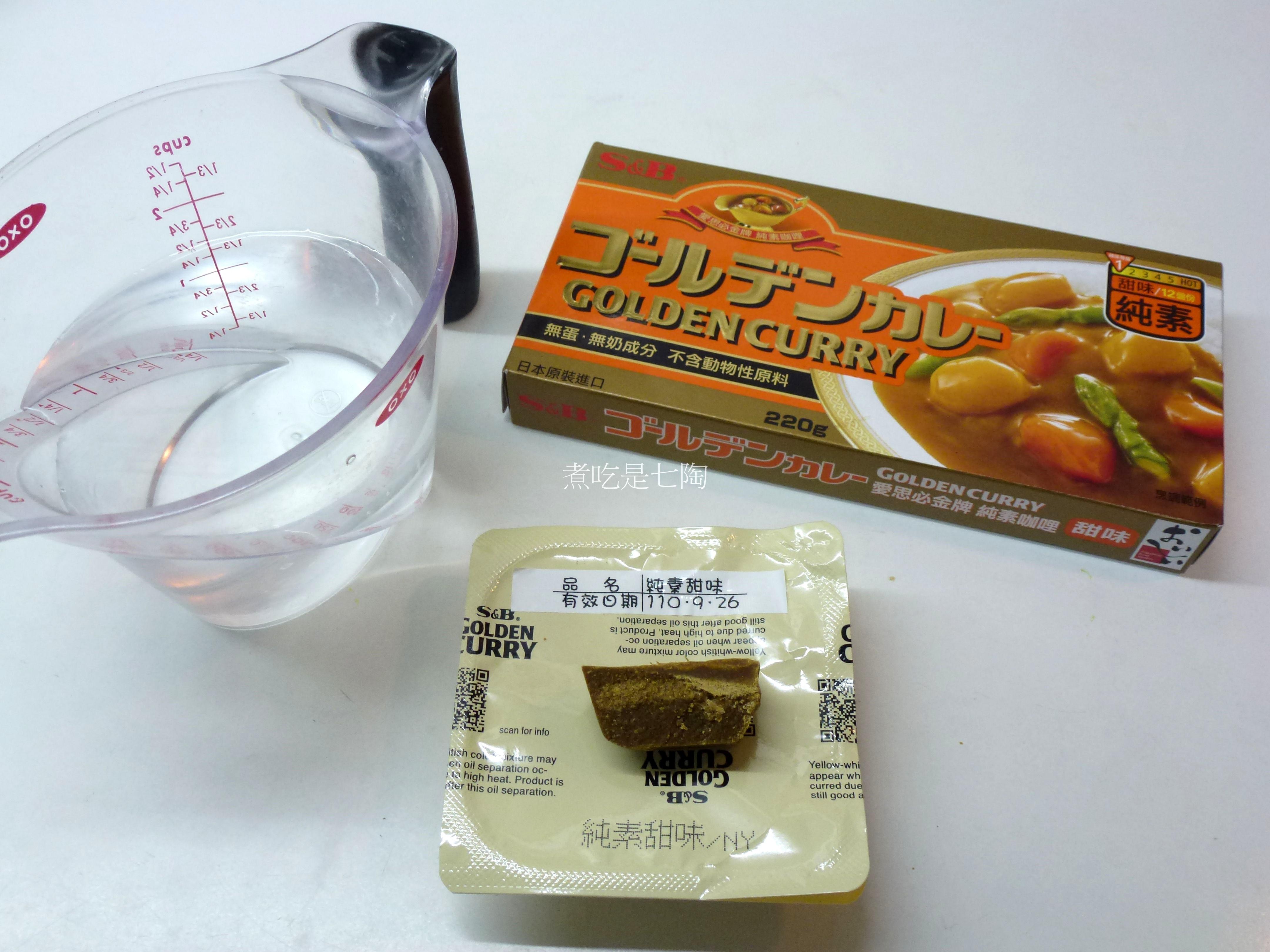 一鍋咖哩、一碗飯、一道菜、一盤水果、一杯湯,滿足~的第 14 張圖片